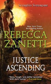 justice-ascending
